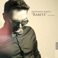 Shadmehr Aghili - Rabete