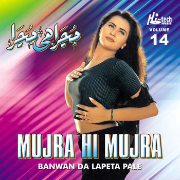noor jahan all songs free download