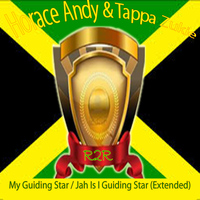 Horace Andy - My Guiding Star / Jah Is I Guiding Star (Extended)