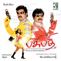 Deva - Pasupathi (Original Motion Picture Soundtrack)