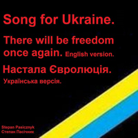 Stepan Pasicznyk - There Will Be Freedom Once Again