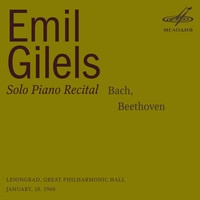 Emil Gilels - Emil Gilels: Solo Piano Recital. January 18, 1968