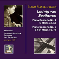 Emil Gilels - Piano Masterpieces, Vol. 2: Emil Gilels