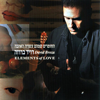 David Broza - Elements Of Love