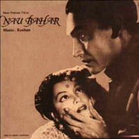 Lata Mangeshkar - Nau Bahar (Original Motion Picture Soundtrack)