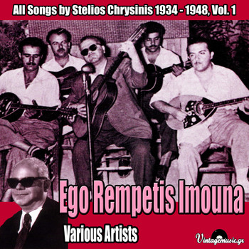 Various Artists - Ego Rempetis Imouna (All Songs by Stelios Chrysinis 1934-1948), Vol. 1