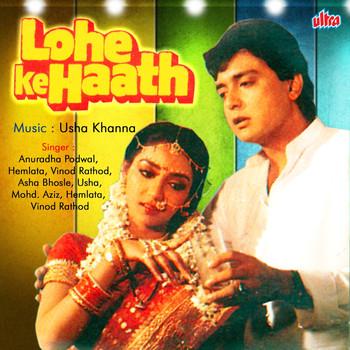 Munnabhai MBBS Original Soundtrack