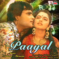 Nadeem - Shravan - Paayal (Original Motion Picture Soundtrack)