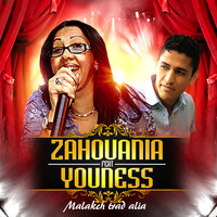 Zahouania - Malakch trad alia (feat. Youness) - Single