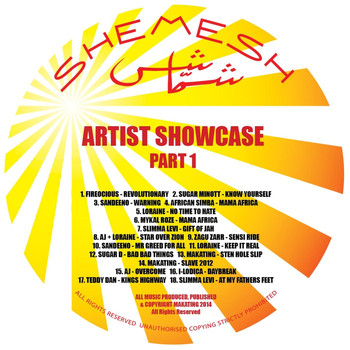 Various Artists - Shemesh Artist Showcase, Pt. 1
