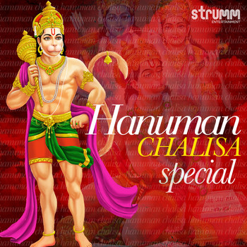 Various Artists - Hanuman Chalisa Special