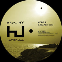 Kode9 - Black Sun / 2 Far Gone