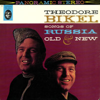 Theodore Bikel - Songs Of Russia Old and New