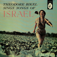 Theodore Bikel - Sings Songs Of Israel