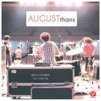 August Band - August Thanx
