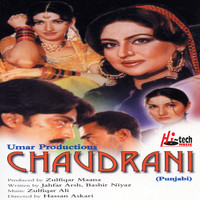 Azra Jehan - Chaudrani (Pakistani Film Soundtrack)
