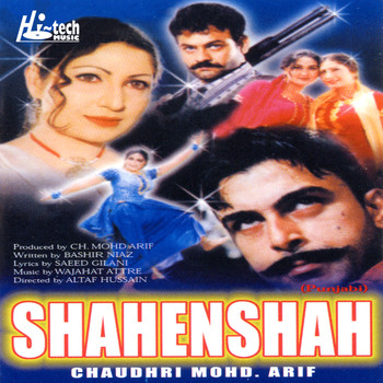 Shahenshah Pakistani Film Sound Naseebo Lal High Quality