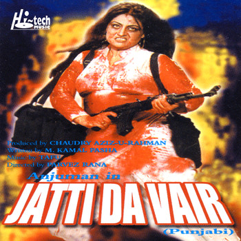 Jatti Da Vair Pakistani Film So Naseebo Lal High Quality
