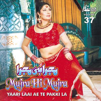 Yaari Laai Ae Te Pakki La Mujra Noor Jehan High Quality