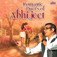 Gems Of Kishor Kumar (1994) | Abhijeet | High Quality Music