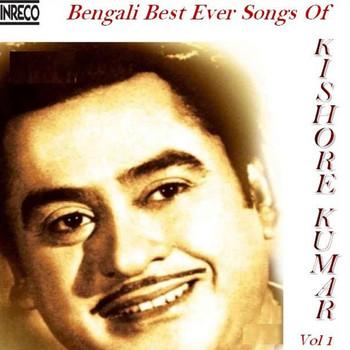 kishore kumar bengali mp3 download