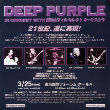 Deep Purple - Deep Purple - Live In Concert - Tokyo 25th March 2001