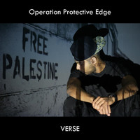 Verse - Operation Protective Edge