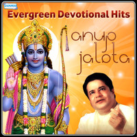 Anup Jalota - Evergreen Devotional Hits - Anup Jalota