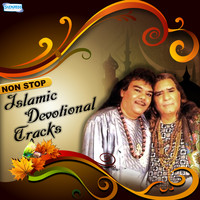 Sabri Brothers - Non Stop Islamic Devotional Tracks