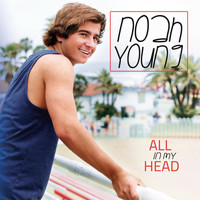 Noah Young - All in My Head