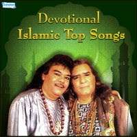 Sabri Brothers - Devotional Islamic Top Songs