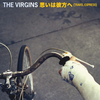 The Virgins - Travel Express (From Me)