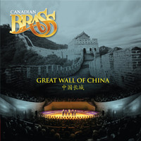 Canadian Brass - Great Wall Of China