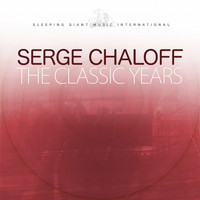 Serge Chaloff - The Classic Years, Vol. 1