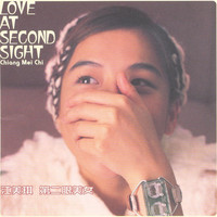 Maggie Chiang - Love at Second Sight