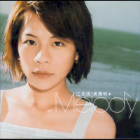 Maggie Chiang - Melody