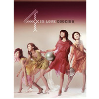 Cookies - 4 In Love