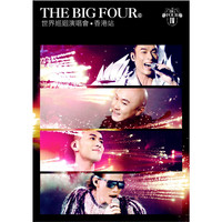 Big Four - The Big Four World tour concert HK