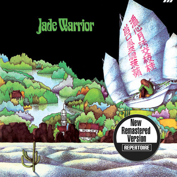 Jade Warrior - Jade Warrior (2014 Remaster)