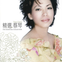 Tsai Ching - Tsai Chin The Essential Collection