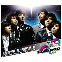 Lollipop - Lollipop Dreams Move On-The Radiant Taipei Arena Concert Live