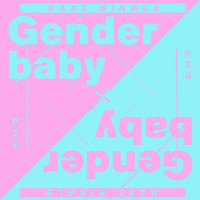 Planningtorock - Gender Baby (EP)