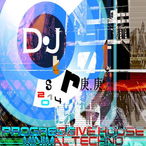 Various Artists MP3 Track Cockpit (Casameva Mix)