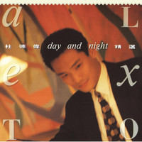 Alex To - Day+Night (Capital Artists 40th Anniversary)