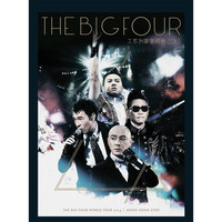 Big Four - The Big Four World Tour 2013
