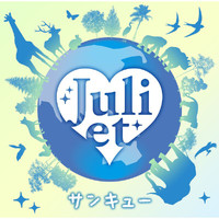 Juliet - Thank You
