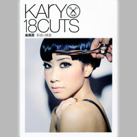 Kary Ng - Kary 18 Cut The New Song Selections
