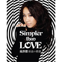 Kary Ng - Simpler Than Love