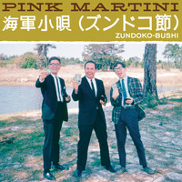 Pink Martini - Zundoko-Bushi - Single