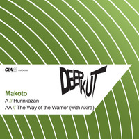 Makoto - Hurinkazan / The Way of the Warrior